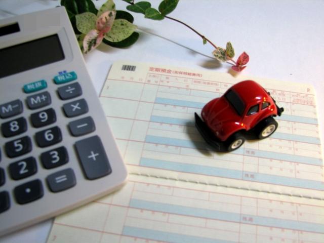 自動車税をnanaco支払いにするとポイントはつく?つかない?