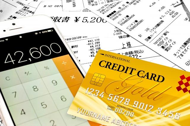 自動車税をnanaco支払いにする場合とクレジットカードを比較