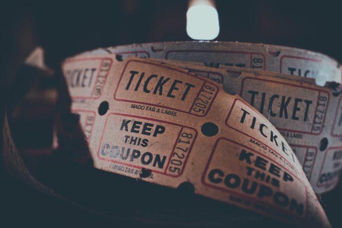 沼津シーラカンスミュージアムの入場料金が安くなる割引券一覧