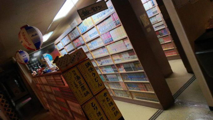 沼津駅北口周辺の穴場オブ穴場、元マンガ喫茶&カラオケ店の『ニュータロー21』