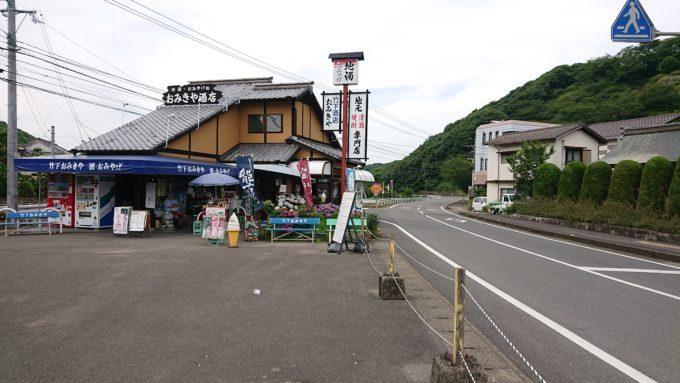 佐賀の祐徳神社へのアクセスやバス停は?