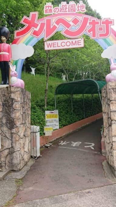 メルヘン村が怖い遊園地と言われる理由はどこにある?