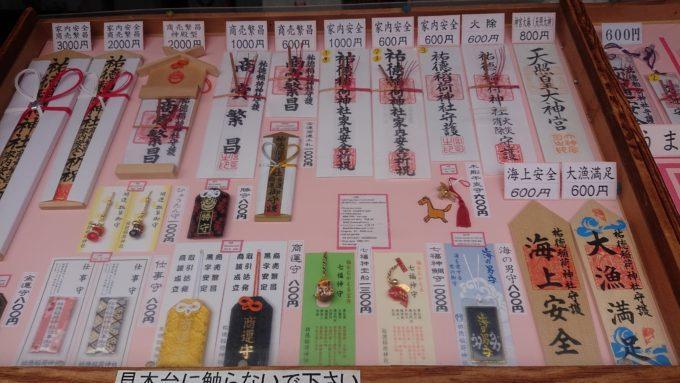 祐徳神社に初詣でに佐賀県まで行く人もいる?
