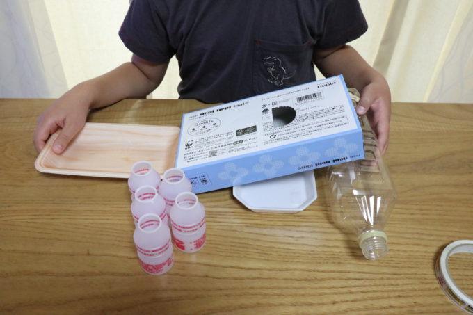 完成品の形に、準備するものにある容器J、K、Lを置いて、ビニールテープで貼り付けます。