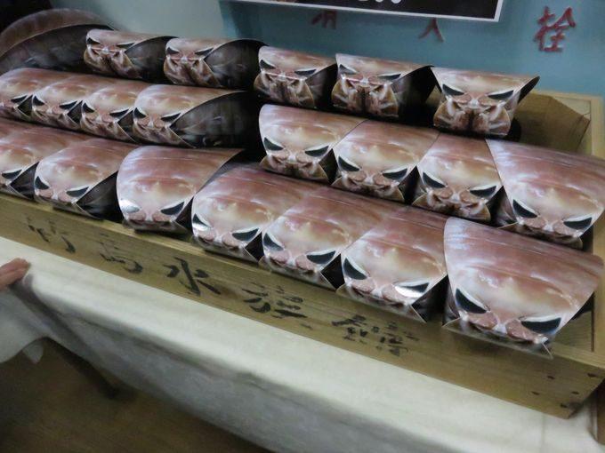 【水族館おススメ】グソクムシをお菓子にするという発想自体が既におかしい。竹島水族館。2