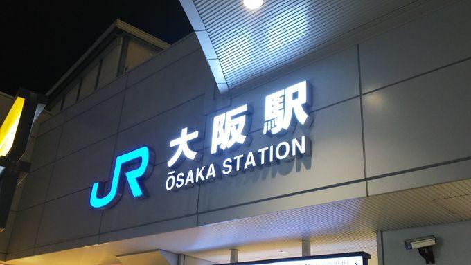 【大阪・梅田】駅チカおすすめカレー店!お一人様でも気軽に立ち寄れる人気の5店!