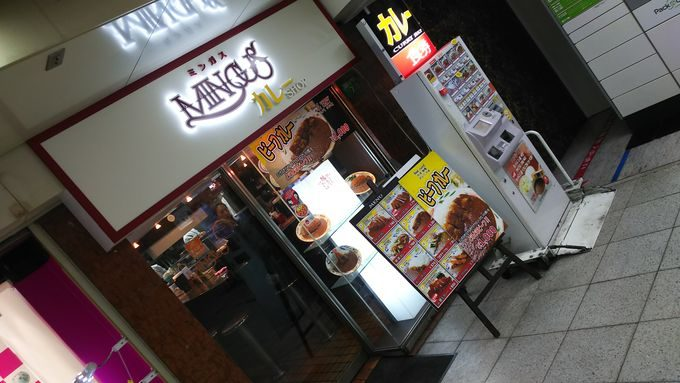 【阪神梅田駅】ミンガスで仕事の前に朝カレーを。モーニングサービスも人気のカレースタンド!1