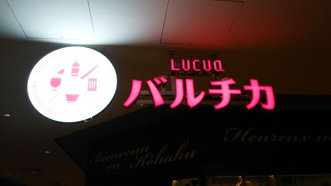 【JR大阪駅】駅チカの名店、旧ヤム鐵道の謎。老舗のスパイスの秘密とは?1