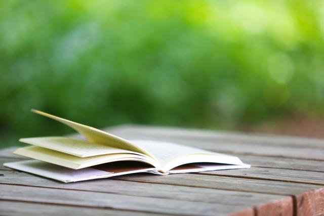 読書の時間を作る
