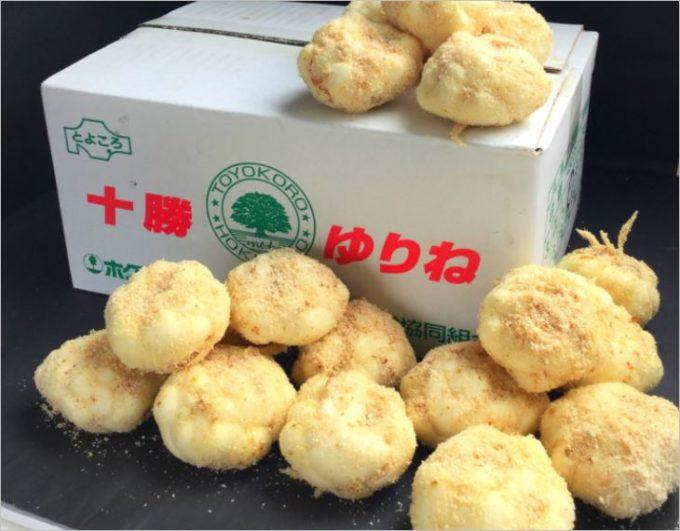 『フレック・フーズ』北海道産 ゆり根 5?15玉入 約1kg 1箱