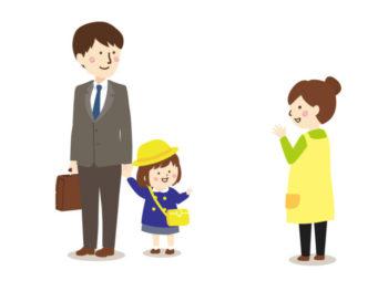 保育士に好かれるパパやママの特徴とは!