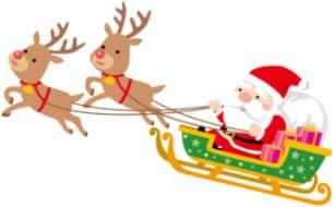 サンタさんは元気に過ごすとやってくる