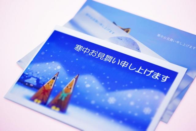 【寒中見舞いを出す】喪中のお知らせをしていない人から年賀状が届いた場合