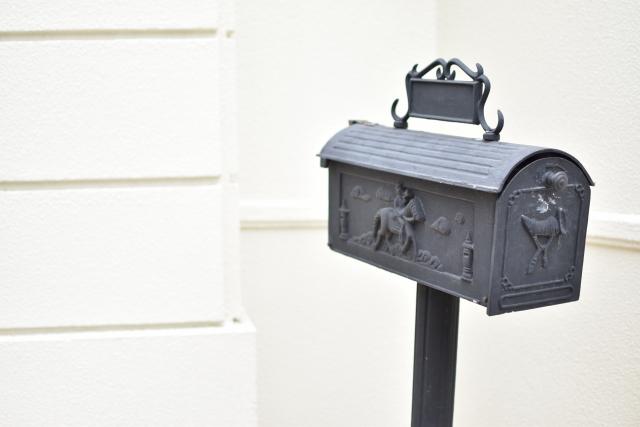 喪中の場合、もし年賀状が届いたら受け取っていいの?