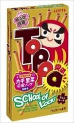 受験を【Toppa トッパ】Toppo(トッポ)