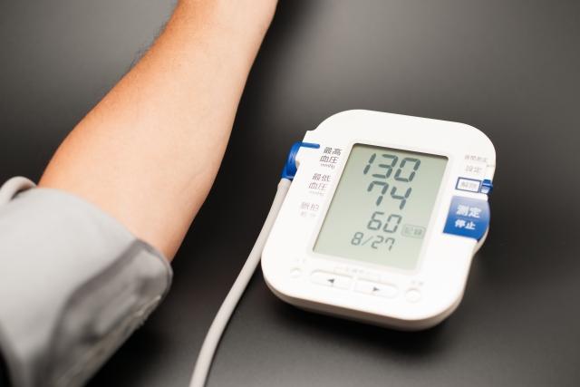 血圧一番高い人ゲーム