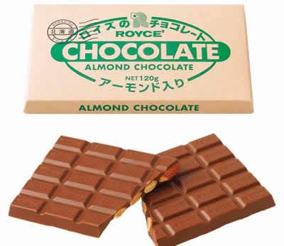 板チョコレート アーモンド入り(ロイズ)