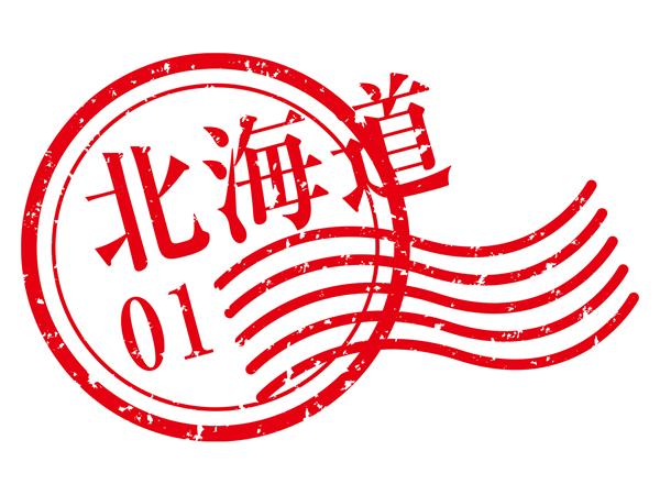 北海道限定のお土産ランキング人気BEST13!道民も感動おすすめはコレ!