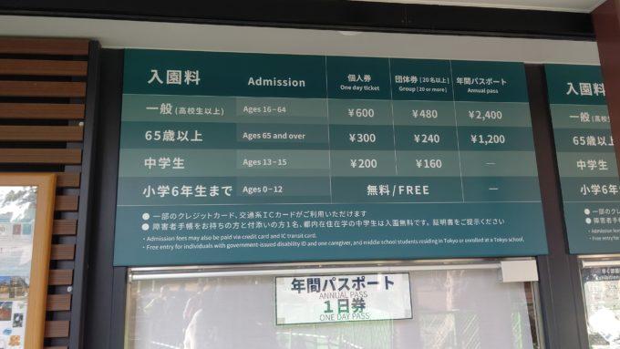 行列の原因はチケット購入。年間パスポートや前売り券を駆使せよ!