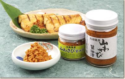 山わさび醤油漬(オリオン食品工業)